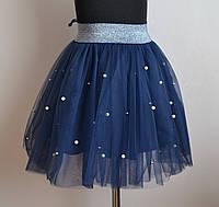 Детская юбка для девочек пышная с фатином