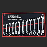 Профессиональный набор комбинированных трещеточных ключей с карданом 12 пр. Spectr N12