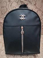 Женский рюкзак Сhanel искусств кожа/городской спортивный стильный  112-1-2 Производитель:Украина  Материал:и