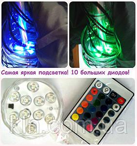 LED - подсветка для кальяна Amy, Jaamboo, Fabula новая яркая
