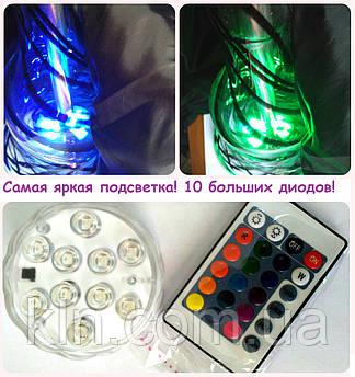 LED - підсвічування для кальяну Amy, Jaamboo, Fabula нова яскрава