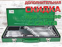 Набор ключей комбинированных Toptul GAAD1603 16 шт