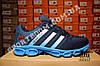 Кроссовки Adidas Marathon TR 26 Blue Синие женские реплика, фото 3