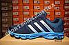 Кроссовки Adidas Marathon TR 26 Blue Синие мужские реплика, фото 2