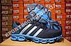 Кроссовки Adidas Marathon TR 26 Blue Синие мужские реплика, фото 4