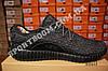 Кроссовки Adidas Yeezy Boost 350 Black Черные мужские реплика, фото 3