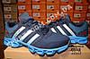 Кроссовки Adidas Marathon TR 26 Blue Синие мужские реплика, фото 5