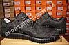 Кроссовки Adidas Yeezy Boost 350 Black Черные мужские реплика, фото 4