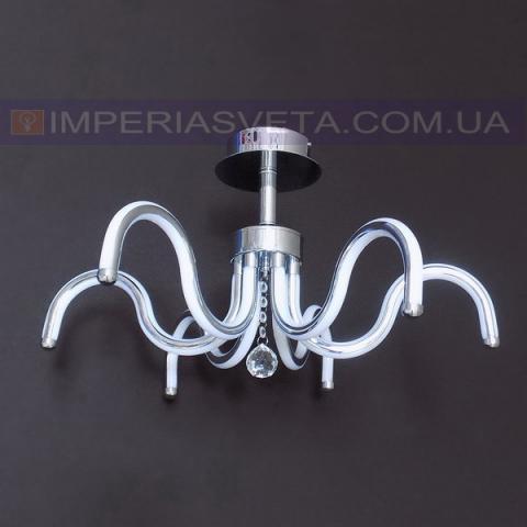 Люстра светодиодная IMPERIA модерн LUX-546060