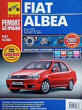 FIAT ALBEA  Модели с 2005 года  Руководство по ремонту