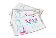 """Пластырь для снижения веса Bang De Li """"Soso"""" очищение организма, выведение шлаков, фото 3"""