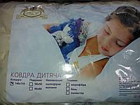 Детское одеяло Ода одеяло 140х110
