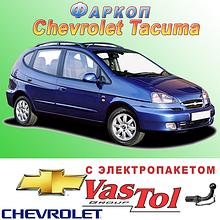 Фаркоп (прицепное) на Шевроле Такума (Chevrolet Tacuma)