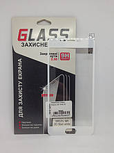 Защитное стекло Meizu M5 White