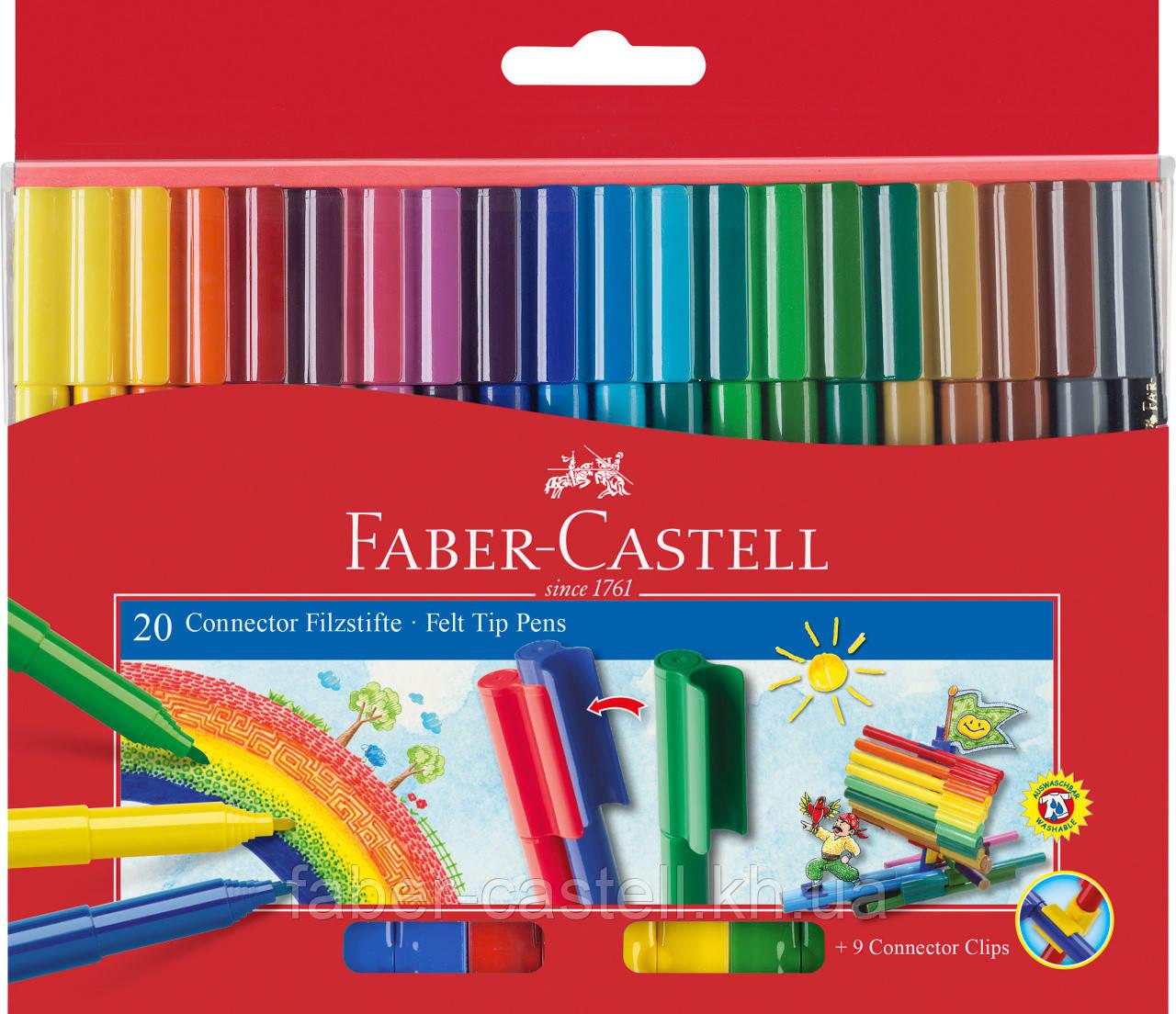 """Фломастеры Faber-Castell Connector """"Скрепляй вместе""""  20 цветов в картонной упаковке, 155520"""