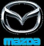 Автотовары для Mazda