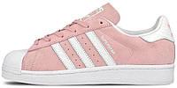 Женские кроссовки Adidas Superstar Suede Pink (Адидас Суперстар) розовые