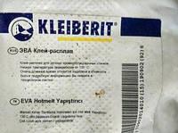 Клей-расплав низкотемпературный  KLEIBERIT 788.2 Германия