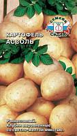 Картофель Ассоль *0,02г