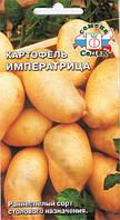 Картофель Императрица *0,02г