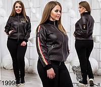 Женский стильный спортивный костюм кофта стеганная эко кожа штаны трикотаж размеры 48 50 52 54 56, фото 1