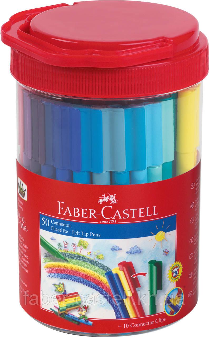"""Фломастеры Faber-Castell Connector """"Скрепляй вместе"""" в пластиковом ведерке 50 цветов, 155550"""