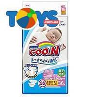 Подгузники GOO.N для маловесных новорожденных 1,8-3,5 кг, 853519