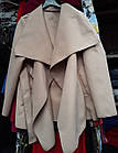 Женское пальто кардиган кашемир