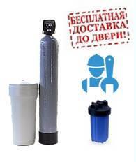 Filter 1 Ecosoft 1054 (5-37 V)