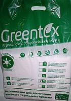 Агроволокно Greentex р-50 белое (1.6*10 м), фото 1