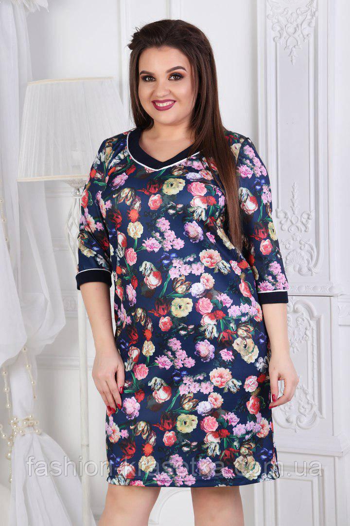 Нарядное женское платье Одесситка в размерах 50-56