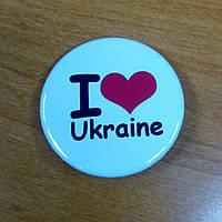 """Значок """"I love Ukraine"""" (43мм.), купить украинская символика, атрибутика, значки, флажки"""