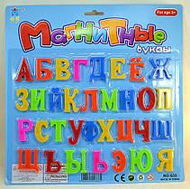 Буквы на магнитах алфавит