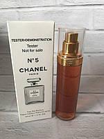 Тестер Chanel №5 45 ml для женщин