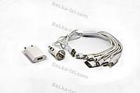Универсальное зарядное 12 в        1 USB 12V 220V Q30, фото 1