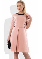 Экстравагантное розовое офисное платье Д-1015