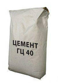 Цемент глиноземистый огнеупорный ГЦ-40