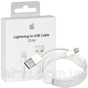 Оригинальный кабель для айфона 2М