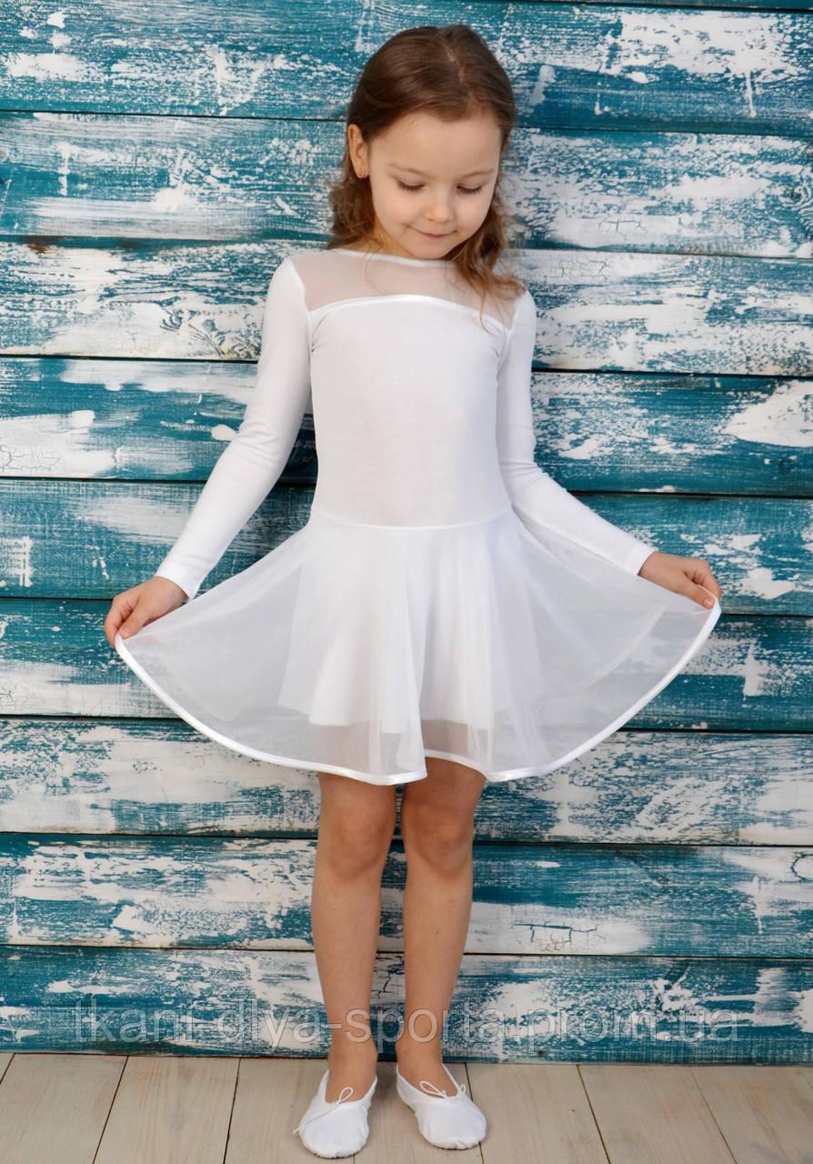 Купальник-платье с двойной юбкой для хореографии и танцев белое