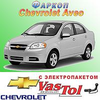 Фаркоп (прицепное) на Chevrolet Aveo (Шевроле Авео), фото 1