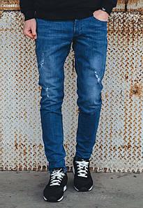 Мужские синие джинсы Staff slim SS 18 col 3 CD0003