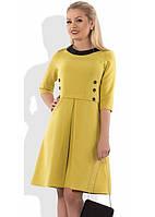Экстравагантное желтое офисное платье Д-1016