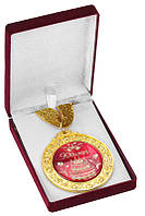"Медаль праздничная ""Юбиляру"" в коробке, фото 1"