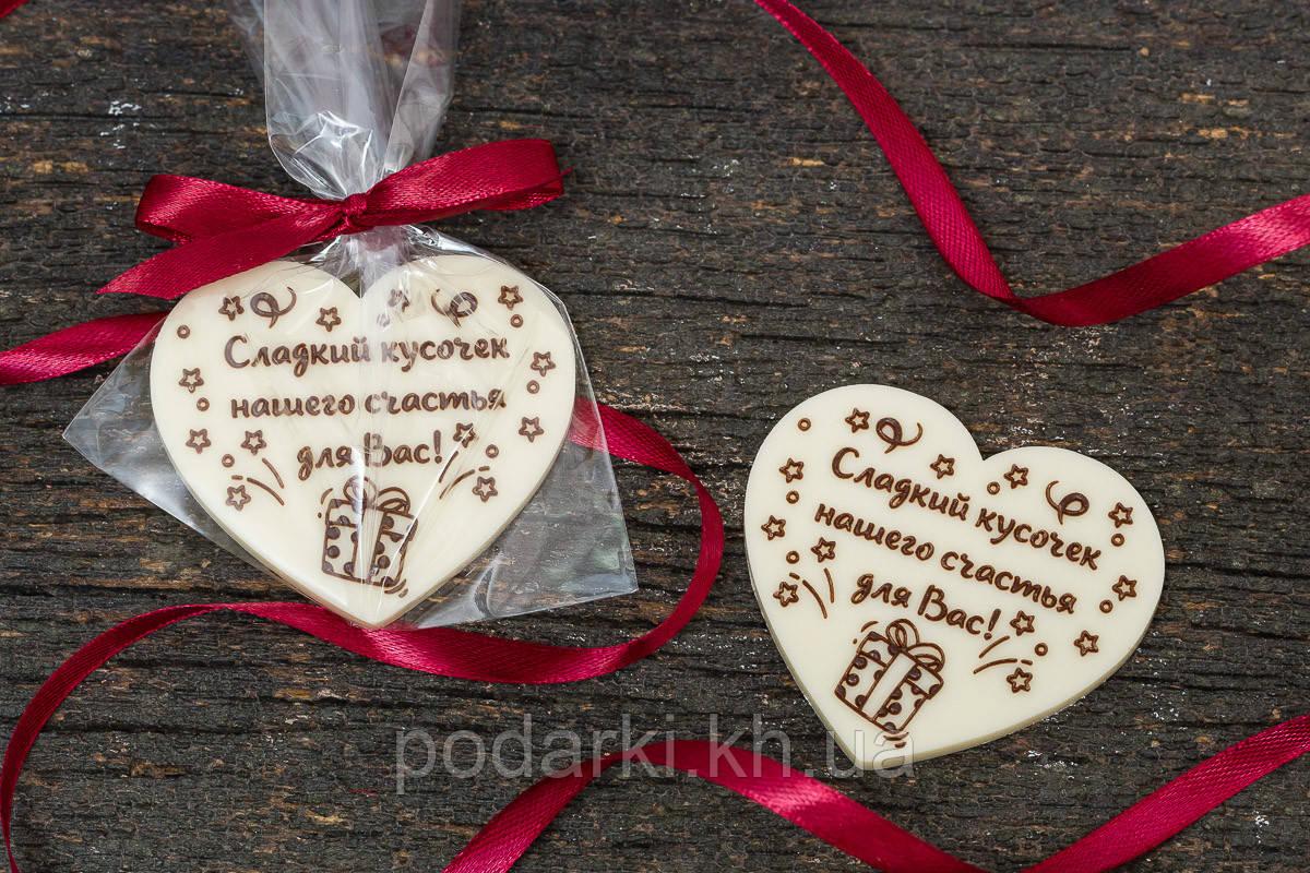 """Шоколадные бонбоньерки сердечки """"сладкий кусочек"""""""