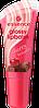 Essence фруктовий блиск для губ glossy lipbalm 03