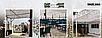 Сітка маскувальна 2,4 X 3 метри колір вудланд Німеччина, фото 5