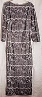Женское платье гипюр 42, фото 1