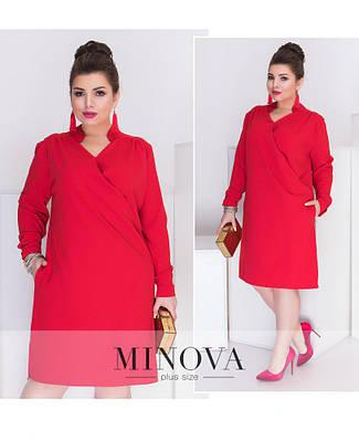 Платье для деловой леди 50-56