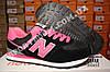 Кроссовки New Balance 574 Black Pink Черные женские реплика, фото 4
