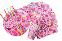 """Набор детской посуды """"Happy Party"""" для праздника, розовая, картон, полиэтилен, на 6 персон, Детская посуда, Одноразовая праздничная посуда"""